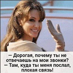 Ксюша, Кемерово, 36 лет