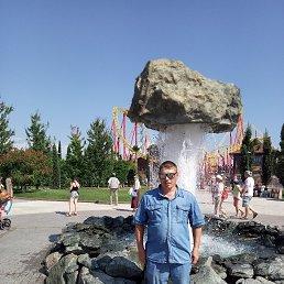 Олег, 45 лет, Пермь