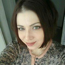 Анна, 40 лет, Волгоград
