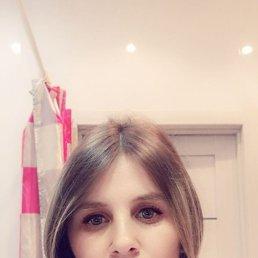 Зинаида, 31 год, Москва