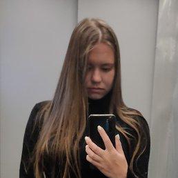 Александра, 30 лет, Чебоксары