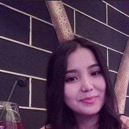 Тунук, 17 лет, Бишкек