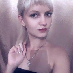 Мария, 27 лет, Пермь