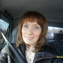 НАСТЯ БАБУШКИНА, 37 лет, Улан-Удэ