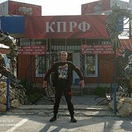 Виктор, 40 лет, Ставрополь