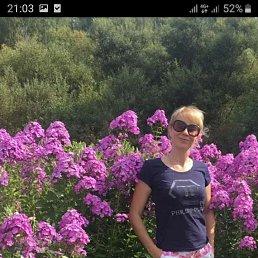 Лилия, Новосибирск, 45 лет