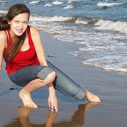 Екатерина, 29 лет, Хабаровск