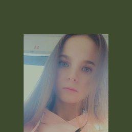 Дарина, 20 лет, Нижнекамск
