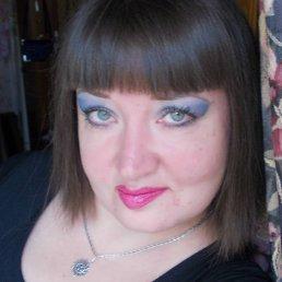 Екатерина, Херсон, 41 год