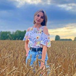 Надежда, 19 лет, Москва