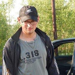 Дмитрий, 26 лет, Екатеринбург