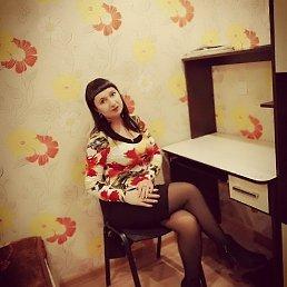 Светлана, Иркутск, 40 лет