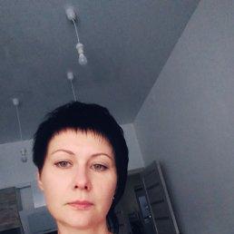 Наталья, 39 лет, Екатеринбург