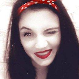 Мария, Новокузнецк, 28 лет