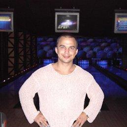 Евгений, 43 года, Фрязино