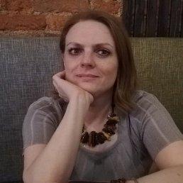 Татьяна, 44 года, Санкт-Петербург