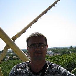 Дмитрий, 37 лет, Тирасполь