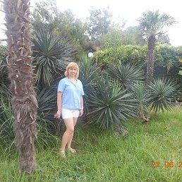 Татьяна, 39 лет, Чамзинка