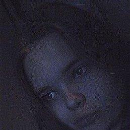 Виктория, 18 лет, Екатеринбург