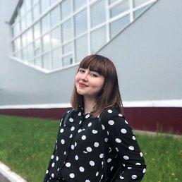 Анна, 17 лет, Самара