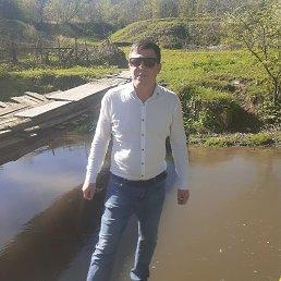 Павел, 37 лет, Кисловодск