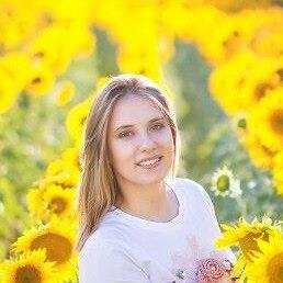 Ирина, Воронеж, 25 лет