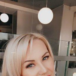 Татьяна, 35 лет, Барнаул