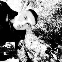 Дима, 28 лет, Чебоксары