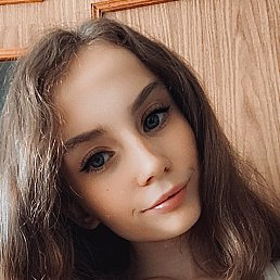 Мария, 17 лет, Тутаев