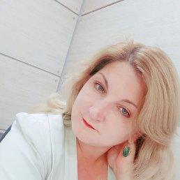 ИРИНА, 43 года, Белореченск