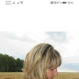 Настя, Ставрополь, 39 лет