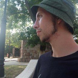 Фото Александр, Москва, 25 лет - добавлено 15 сентября 2021