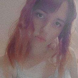 Jessicavestel, Барнаул, 18 лет