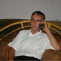 Фокин, 45 лет, Томск