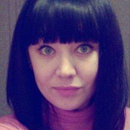 Лилия, Краснодар, 30 лет