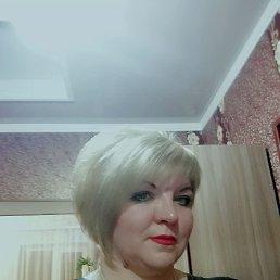 Наталья, 45 лет, Ставрополь