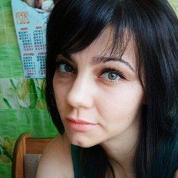 Алёна, Тула, 39 лет