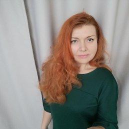 Татьяна, 43 года, Бийск