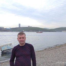 Владимир, 46 лет, Владивосток