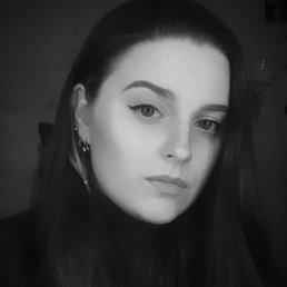 Елена, 24 года, Новосибирск
