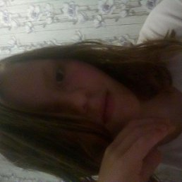 Вика, Кемерово, 20 лет