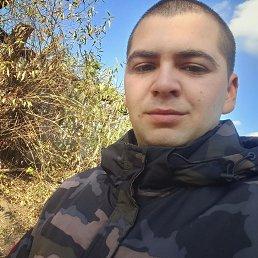 Сергей, 18 лет, Воронеж