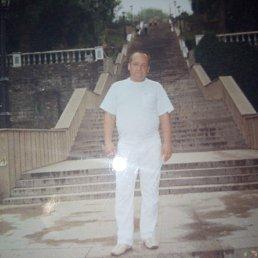 Сергей, Таганрог, 62 года