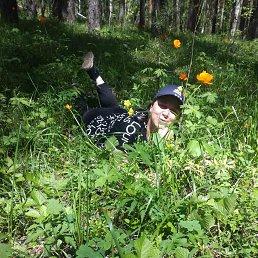 Наталья, 36 лет, Иркутск