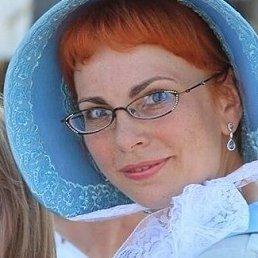 Любовь, Самара, 40 лет