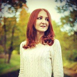 Дарья, 29 лет, Санкт-Петербург
