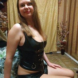 Аня, 39 лет, Тверь
