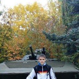 Виктор, 20 лет, Саратов