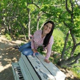 Галина, 29 лет, Владивосток