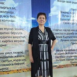 Людмила, 62 года, Бишкек